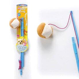 ドギーマン じゃれワンワン ボール 犬 犬用おもちゃ 関東当日便