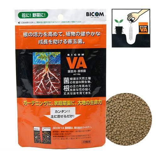 BICOM VA菌根菌 100g 関東当日便