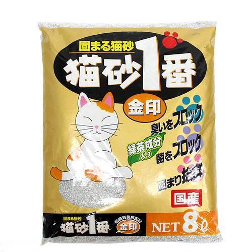 お一人様1点限り 箱売り 固まる猫砂 猫砂1番 金印 8L 1箱2袋入り 個口ごとに別途送料 猫砂 ベントナイト 国産 関東当日便