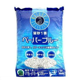猫砂 猫砂1番 ペーパーブルー 7L 7袋入り 猫砂 紙 固まる 燃やせる 関東当日便