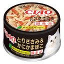 箱売り いなば CIAO(チャオ) ホワイティ とりささみ&かにかまぼこ 85g 1箱24缶入り キャットフード CIAO …