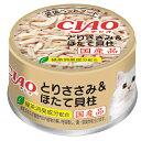 いなば CIAO(チャオ) ホワイティ とりささみ&ほたて貝柱 85g 24缶入り キャットフード CIAO チャオ 関東当日便