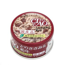 いなば CIAO(チャオ) ホワイティ とりささみ&和牛 85g 24缶入り キャットフード CIAO チャオ 関東当日便