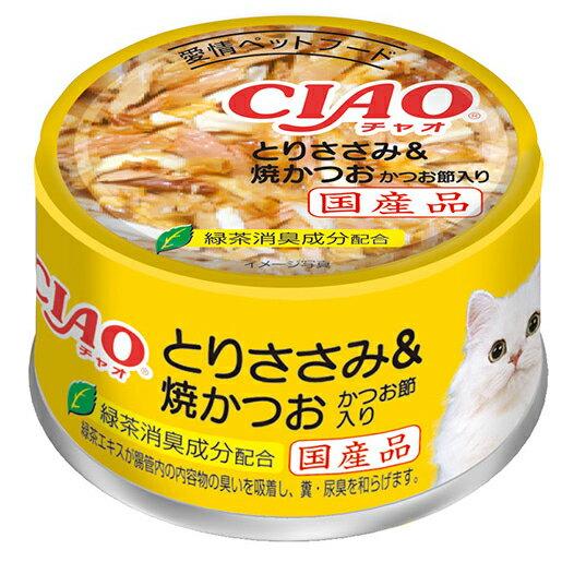 いなば CIAO(チャオ) ホワイティ とりささみ&焼かつお かつお節入り 85g 1箱24缶入り 関東当日便