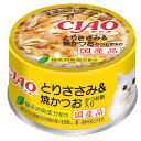 箱売り いなば CIAO(チャオ) ホワイティ とりささみ&焼かつお かつお節入り 85g 1箱24缶入り 関東当日便