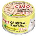 いなば CIAO(チャオ) ホワイティ とりささみ(焼津産かつおだし入り) 85g 24缶入り 関東当日便