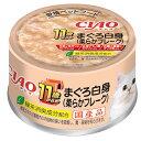 いなば CIAO(チャオ) 11歳からのまぐろ白身(柔らかフレーク) 75g 24缶入り 関東当日便