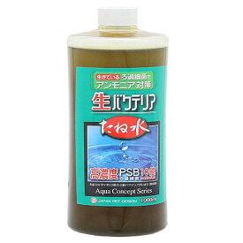 日本動物薬品 ニチドウ たね水 1リットル 関東当日便