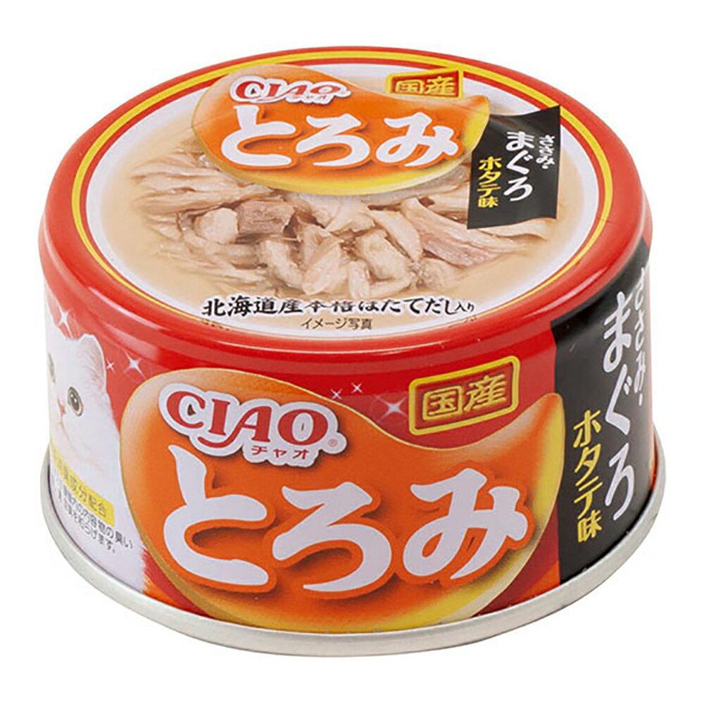 いなば CIAO(チャオ) とろみ ささみ・まぐろ ホタテ味 80g 1箱24缶入り キャットフード CIAO チャオ 関東当日便