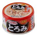 いなば CIAO(チャオ) とろみ ささみ・まぐろ カニカマ入り 80g 24缶入り 関東当日便