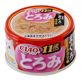 いなば CIAO(チャオ) とろみ 11歳からのささみ・まぐろ ホタテ味 80g 24缶 超高齢猫 関東当日便