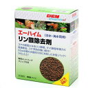 エーハイム リン酸除去剤 (6個入り) 淡水・海水用 関東当日便
