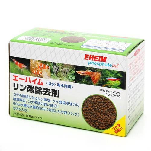 エーハイム リン酸除去剤 (3個入り) 淡水・海水用 関東当日便