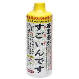 コトブキ工芸 kotobuki 善玉菌がすごいんです 500mL バクテリア 熱帯魚 観賞魚 関東当日便