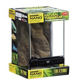 GEX エキゾテラ グラステラリウム ナノ(W21.5×D21.5×H33.0cm)(単体) 爬虫類飼育 ケージ ガラスケージ 関東当日便