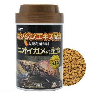 コメットニオイガメの主食中・大型用140g【あす楽対応_関東】