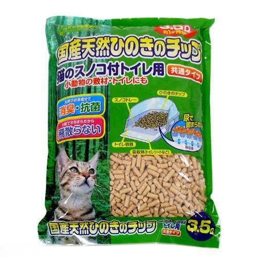 猫砂 クリーンミュウ 木製 国産天然ひのきのチップ 3.5L 1箱8袋入 猫砂 ひのき 燃やせる お一人様1点限り 関東当日便