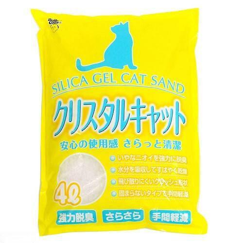 猫砂 お一人様1点限り スーパーキャット NEW クリスタルキャット 4L 1箱8袋 猫砂 シリカゲル 関東当日便