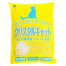 猫砂 お一人様1点限り スーパーキャット NEW クリスタルキャット 4L 8袋 猫砂 シリカゲル 関東当日便