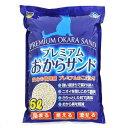 猫砂 スーパーキャット プレミアム おからサンド 6L 1箱7袋 おからの猫砂 流せる 固まる 燃やせる 関東当日便