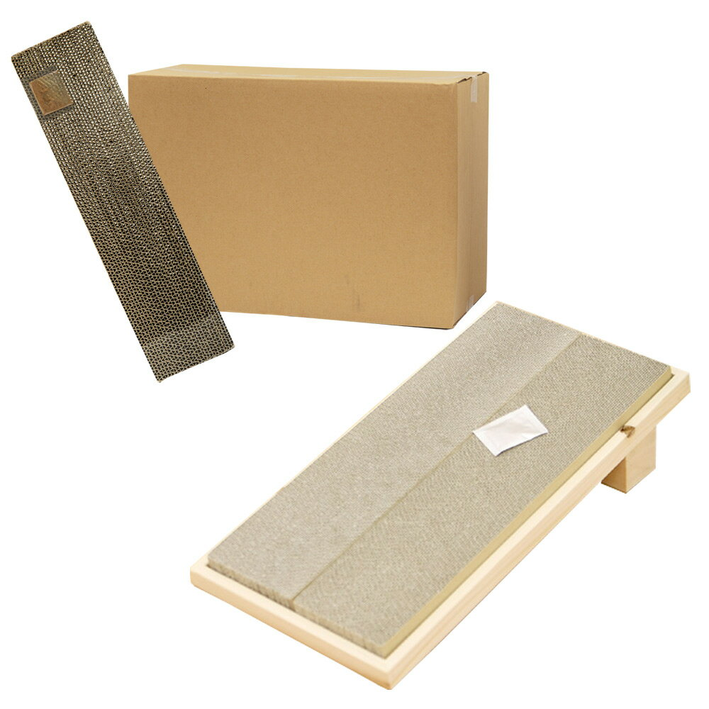 猫 爪とぎ(つめとぎ)セット 木枠斜め式 カーペット用ワイド+カリカリくん1箱(20枚入り) 猫の爪みがき