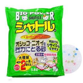 猫砂 シャトル ビッグパワー スーパープレミアム 5.8L(グリーン) 6袋入り 猫砂 沖縄別途送料 関東当日便