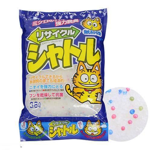 箱売り シャトル リサイクル 3.6L(ブルー) 1箱8袋入り 個口ごとに別途送料 猫砂 シリカゲル 関東当日便