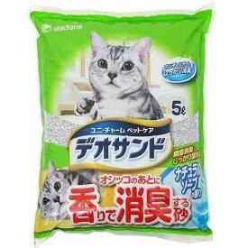 猫砂 オシッコのあとに香りで消臭する砂 ナチュラルソープの香り 5L 4袋入り お一人様1点限り 関東当日便