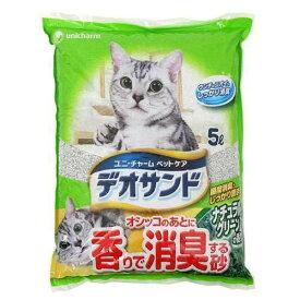 猫砂 オシッコのあとに香りで消臭する砂 ナチュラルグリーンの香り 5L 4袋入り お一人様1点限り 関東当日便