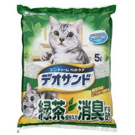 猫砂 緑茶成分入り消臭する砂 5L 4袋入り お一人様1点限り 関東当日便