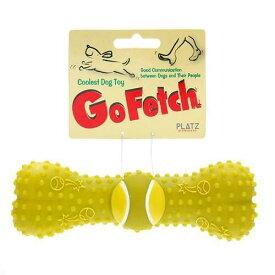 プラッツ Go Fetch スポーツボーン テニスボールボーン 犬 犬用おもちゃ 骨(ボーン) 関東当日便