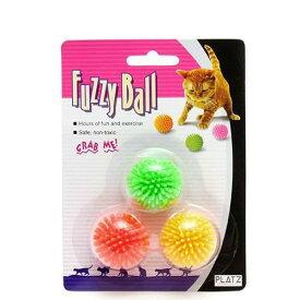 プラッツ キャットトーイ Fuzzy ball(ファジーボール) 3P 関東当日便