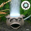 いぶきエアストーン ファンシーエアストーン河童 グリーン エアーストーン 水槽用オブジェ アクアリウム用品 関…