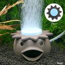 いぶきエアストーン ファンシーエアストーン河童 ブルー エアーストーン 水槽用オブジェ アクアリウム用品 関東…