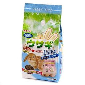 スマック ウサギ Light(ライト) りんごプラス 2.2kg うさぎ フード 関東当日便