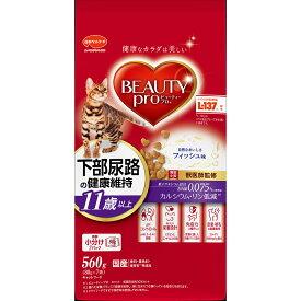 ビューティープロ 猫下部尿路の健康維持 11歳以上 560g(80g×7袋入) 10袋入り お一人様2点限り 関東当日便