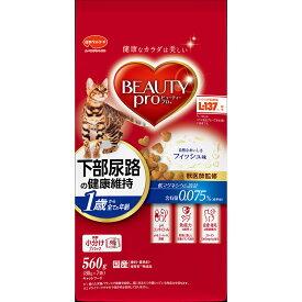 ビューティープロ 猫下部尿路の健康維持 1歳から10歳まで 560g(80g×7袋入) 10袋入り 成猫用 高齢猫用 お一人様2点限り 関東当日便