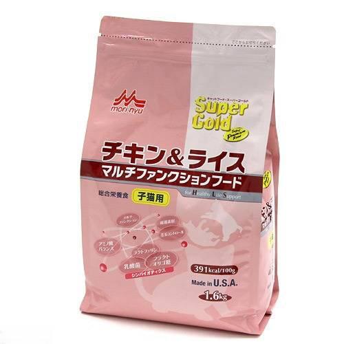森乳 スーパーゴールド チキン&ライス 子猫用 1.6kg キャットフード 関東当日便