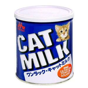 ワンラックキャットミルク270g【あす楽対応_関東】