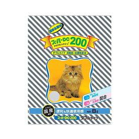 猫砂 スーパーキャット スーパーDC200 お一人様2点限り 関東当日便