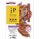 ジェーピースタイル スナック 国産鶏ささみハードひと口タイプ 50g 関東当日便