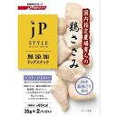 ジェーピースタイル スナック 国産鶏ささみ ソフト ひと口タイプ 70g(35g×2パック) 関東当日便