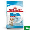 ロイヤルカナン SHN ミディアム ジュニア 子犬用 4kg 正規品 3182550708180 ジップ付 関東当日便