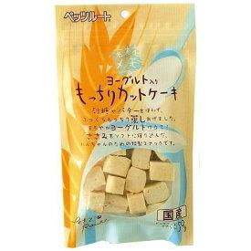 ペッツルート 素材メモ ヨーグルト入りもっちりカットケーキ 50g 犬 おやつ 関東当日便
