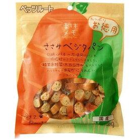 ペッツルート 素材メモ ささみベジタパン お徳用 80g 犬 おやつ ささみ 関東当日便