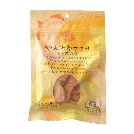 ペッツルート 素材メモ やんわかささみ チーズ入り 70g 犬 おやつ ささみ 関東当日便