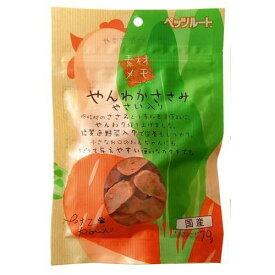 ペッツルート 素材メモ やんわかささみ やさい入り 70g 犬 おやつ ささみ 関東当日便