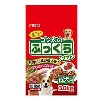 sanraizugon太的当天软件成犬用3kg(300g*10包)狗粮关东软乎乎地是班