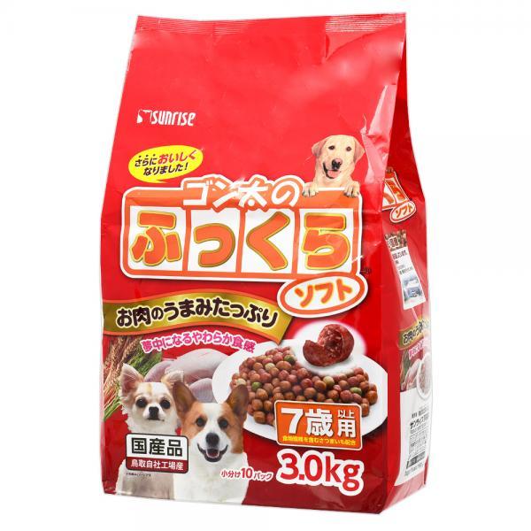 サンライズ ゴン太のふっくらソフト 7歳以上用 3kg(250g×12パック) ドッグフード 高齢犬用 関東当日便