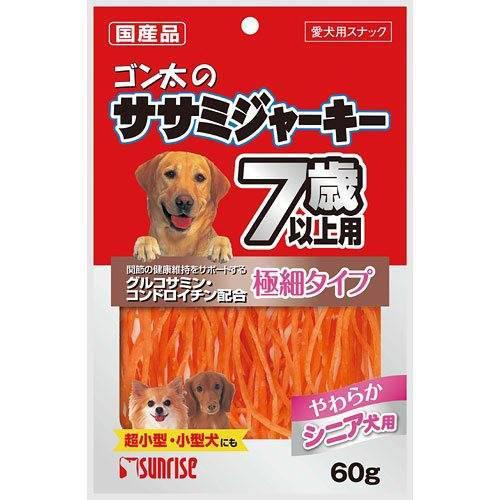 サンライズ ゴン太のササミジャーキー 7歳以上用 60g 犬 おやつ ゴン太 ササミジャーキー 高齢犬用 関東当日便